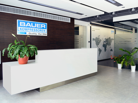 BAUER China Team and Reception Area